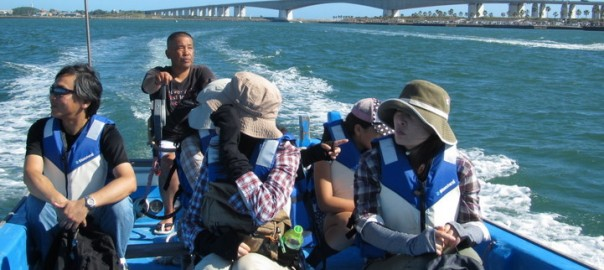 Imagire Boat Maisaka Arai