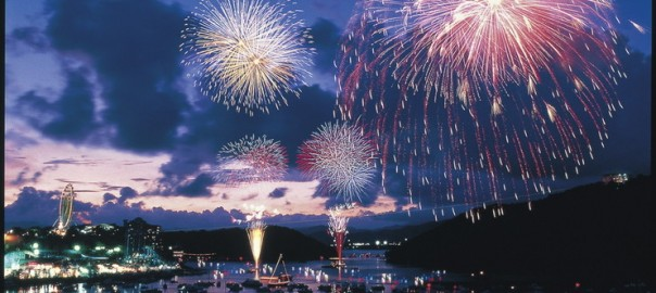 Fireworks Kanzanji